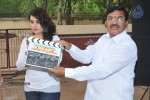 Kamalatho Naa Prayanam Movie Opening - 18 of 125