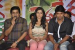 Kevvu Keka Movie Press Meet - 7 of 105