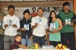 kho-kho-movie-audio-launch