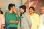 Ko Ante Koti Audio Launch - 4 / 118 photos - event images