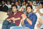 Ko Ante Koti Audio Launch - 7 of 118