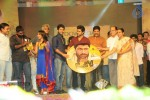 Ko Ante Koti Audio Launch - 10 / 118 photos - event images
