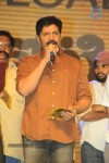 Ko Ante Koti Audio Launch - 11 / 118 photos - event images
