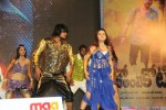 Ko Ante Koti Audio Launch - 19 / 118 photos - event images
