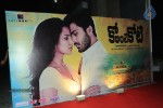 Ko Ante Koti Audio Launch - 21 / 118 photos - event images