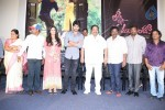 lakshmi-raave-maa-intiki-1st-look-launch
