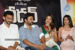 Leader Movie Success Meet - 12 of 101
