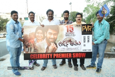 London Babulu Movie Ticket Launch By VV Vinayak - 4 of 9