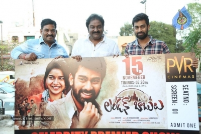 London Babulu Movie Ticket Launch By VV Vinayak - 8 of 9