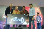Love Journey Movie Logo Launch - 17 of 22