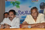 Love Syllabus Audio Launch - 3 of 38