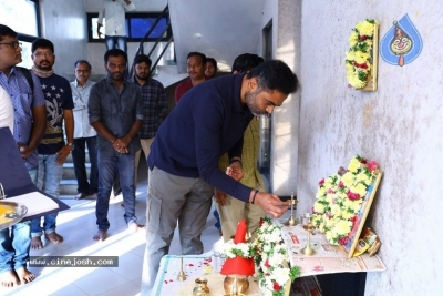 Maharshi Dubbing Pooja Ceremony - 1 of 4