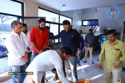 Maharshi Dubbing Pooja Ceremony - 2 of 4