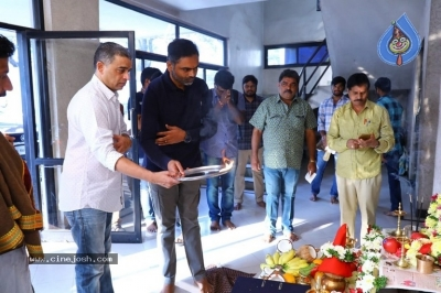 Maharshi Dubbing Pooja Ceremony - 4 of 4