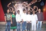 mandodari-movie-logo-launch