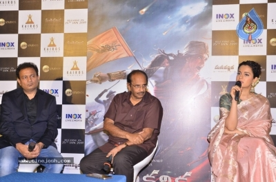 Manikarnika Movie Trailer Launch - 6 of 28