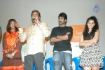 Maranthen Mannithen Tamil Movie Press Show - 16 of 62