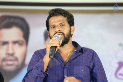 Meda Meeda Abbayi Movie Press Meet - 8 of 10
