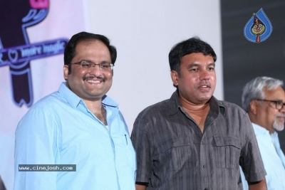 Naa Nuvve Trailer Launch - 2 of 14