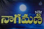 nagamani-movie-opening