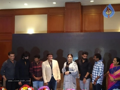 NTR Kathanayakudu Press Meet at Bengaluru - 1 of 4