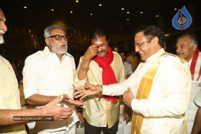 NTR Movie Audio Event 02 - 7 of 30