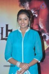 Pandiya Nadu Tamil Movie Press Meet - 1 of 37