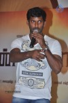 Pandiya Nadu Tamil Movie Press Meet - 4 of 37