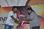 Pandiya Nadu Tamil Movie Press Meet - 7 of 37