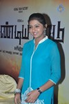 Pandiya Nadu Tamil Movie Press Meet - 20 of 37