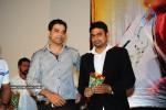 pappu-movie-audio-release