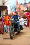 Pawan Kalyan New Movie Working Stills - 12 of 34