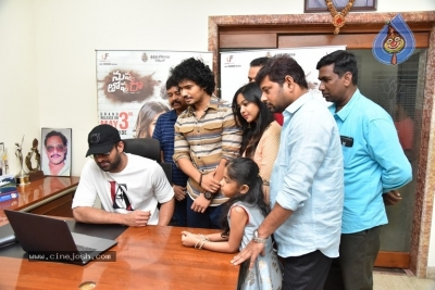 Prabhas Launches Nuvvu Thopu Raa Trailer - 5 of 28
