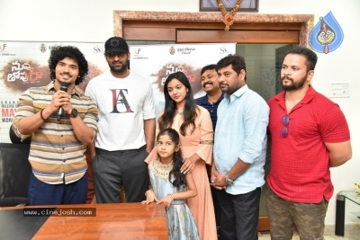 Prabhas Launches Nuvvu Thopu Raa Trailer - 10 of 28