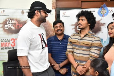 Prabhas Launches Nuvvu Thopu Raa Trailer - 18 of 28
