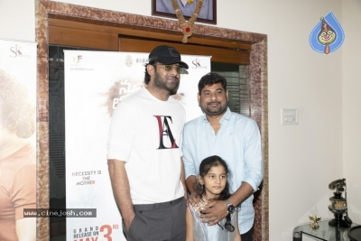 Prabhas Launches Nuvvu Thopu Raa Trailer - 20 of 28