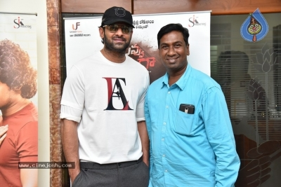 Prabhas Launches Nuvvu Thopu Raa Trailer - 21 of 28