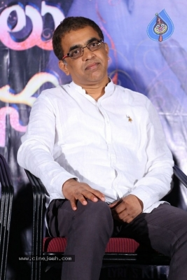 Prema Entha Madhuram Priyuralu Antha Katinam Press Meet - 3 of 16