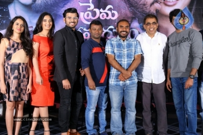 Prema Entha Madhuram Priyuralu Antha Katinam Press Meet - 5 of 16