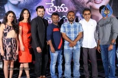 Prema Entha Madhuram Priyuralu Antha Katinam Press Meet - 13 of 16