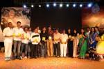 premantene-chitram-movie-audio-launch