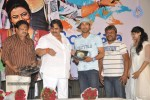 Priyathama Neevachata Kusalama Platinum Disc Function - 12 / 88 photos - event images