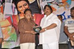 Priyathama Neevachata Kusalama Platinum Disc Function - 18 / 88 photos - event images