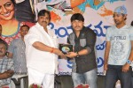 Priyathama Neevachata Kusalama Platinum Disc Function - 20 / 88 photos - event images