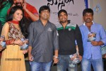 pustamkamlo-konnipageelu-missing-audio-launch