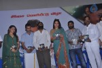 puthiya-thiruppangal-tamil-movie-audio-launch