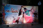 ra-ra-krishnayya-audio-launch-01