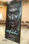 rakshasudu-movie-success-meet