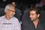 rakta-charitra-tamil-movie-audio-launch