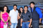 Rangam Movie Audio Launch - 4 of 61